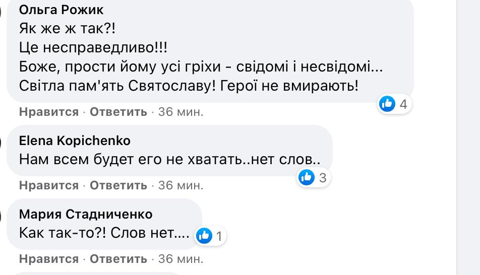В Україні помер Горький Лук.