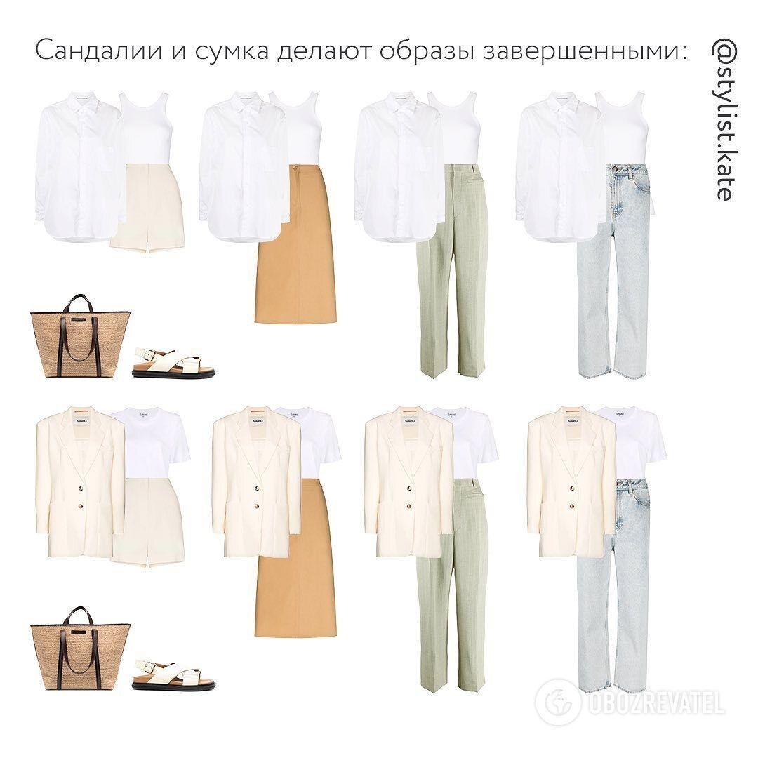 Як поєднувати речі базового гардеробу