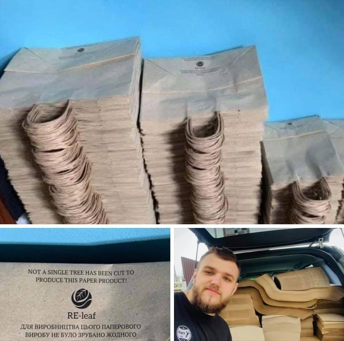 Екологічна паперова продукція Re-leaf