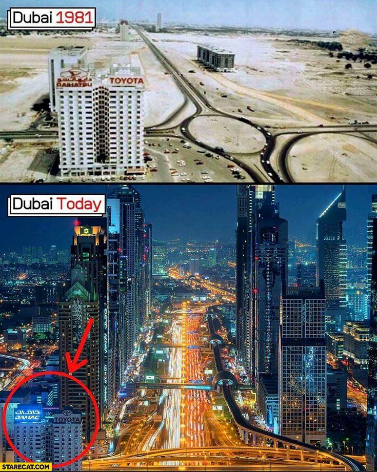 Дубай в 1981 году и сейчас