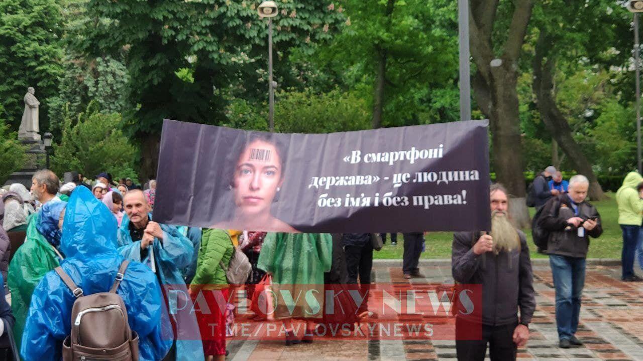 Протестувальників було понад сто
