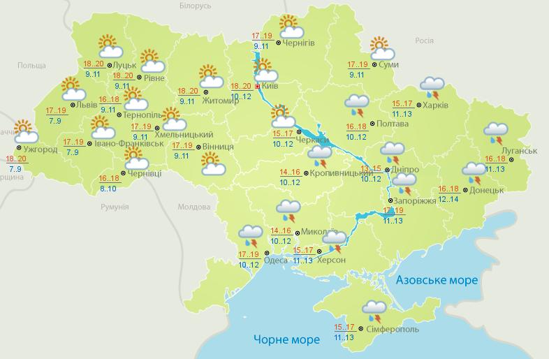 Погода в Україні 3 червня