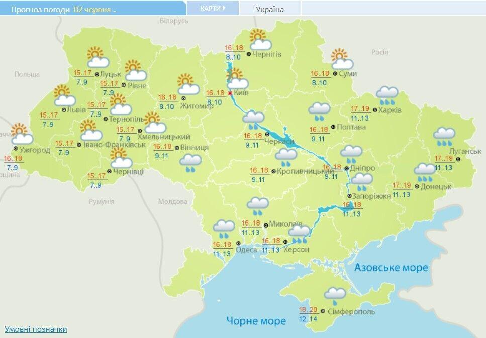Погода в Україні 2 червня