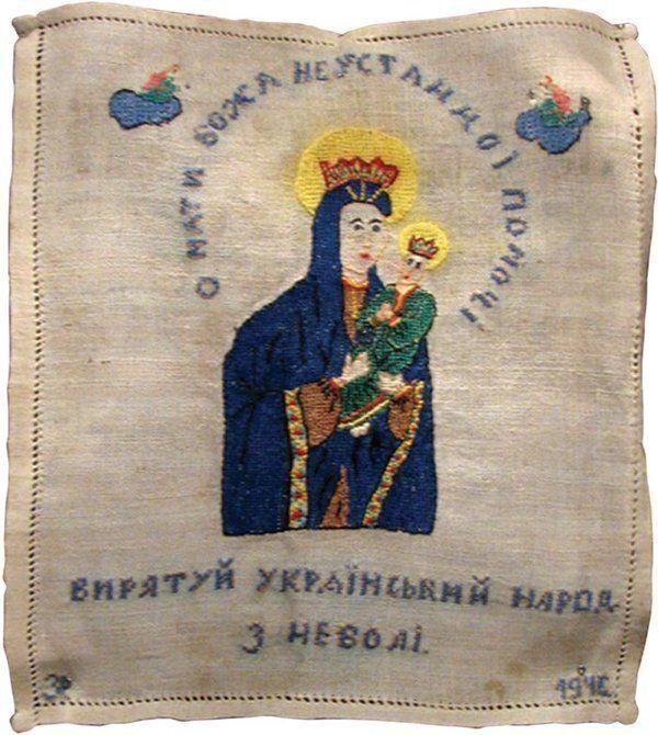 Вышитый репрессированной украинкой образ Богоматери