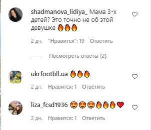 Маргарита Степаненко здивувала фанатів, оскільки є матір'ю трьох дітей