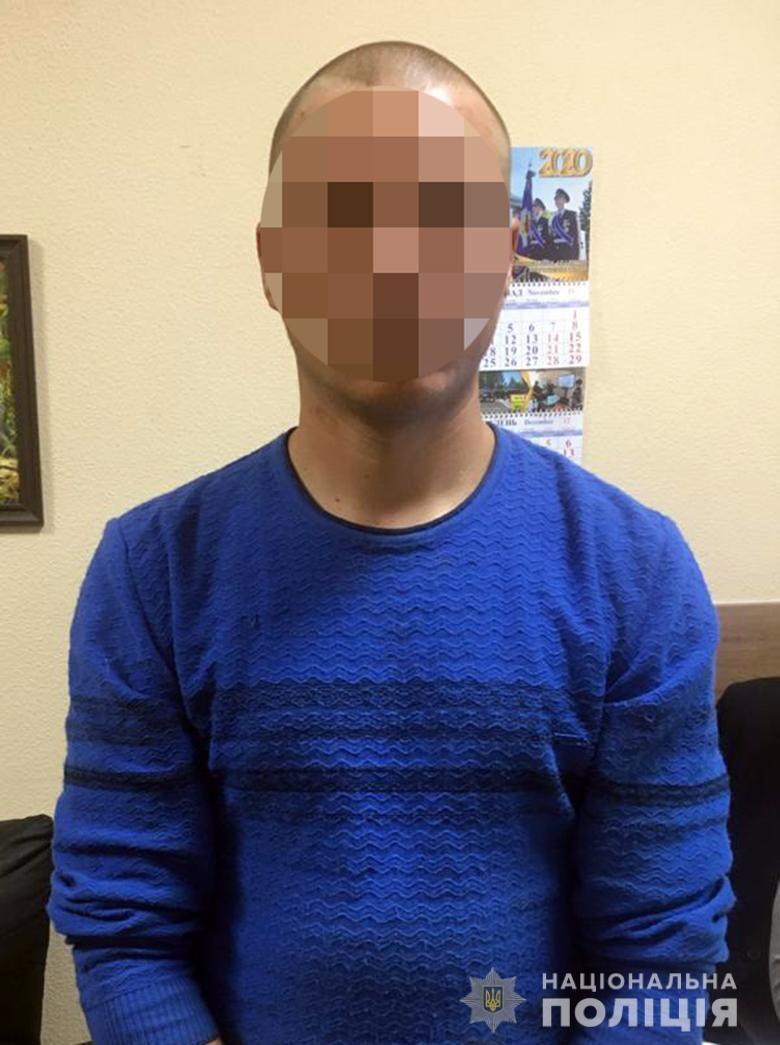 У Києві чоловік ударив ножем родича через гроші на комунальні послуги