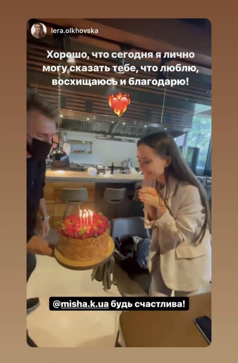 Ксенія Мішина провела екскурсію по Севастополю своєму обранцю