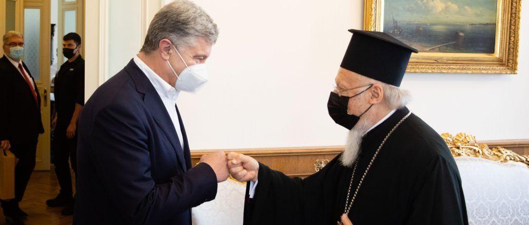 Петр Порошенко и Вселенский Патриарх Варфоломей
