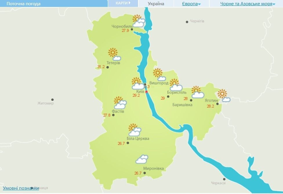Погода в Киеве 20 июня