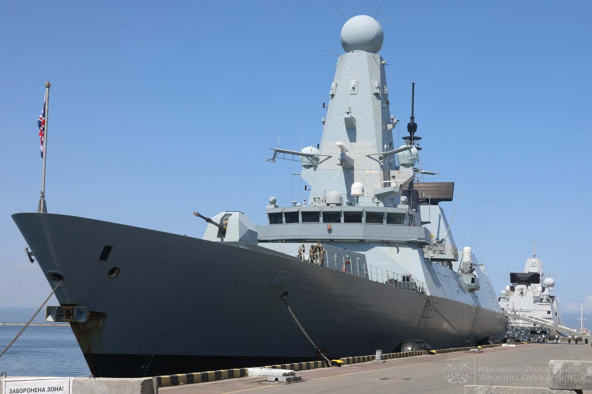 Корабель Королівського флоту