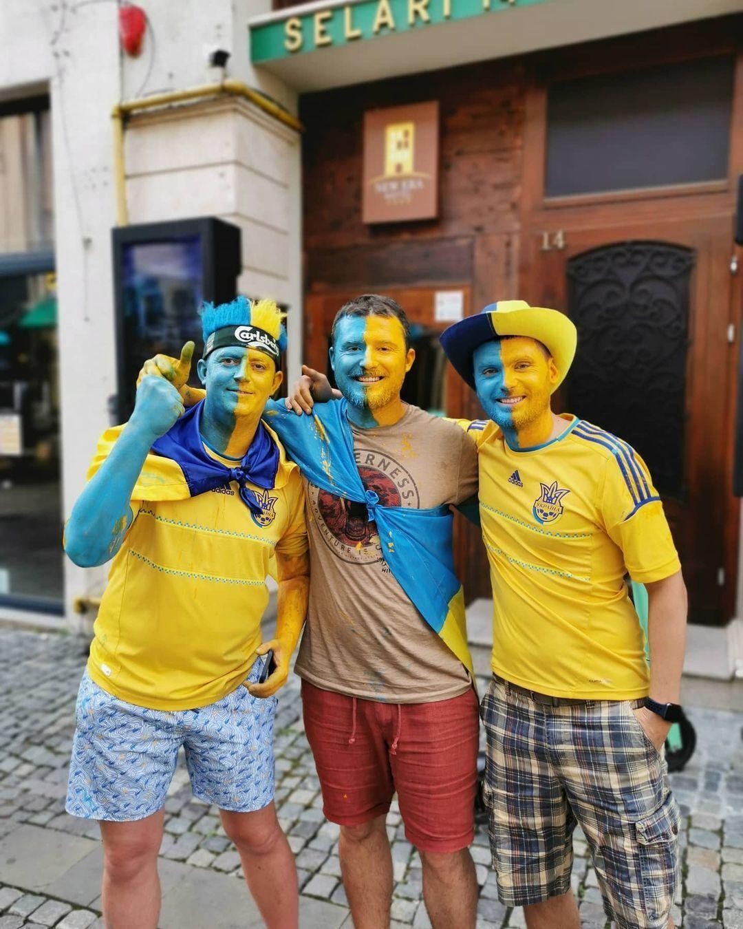 Украинские болельщики.