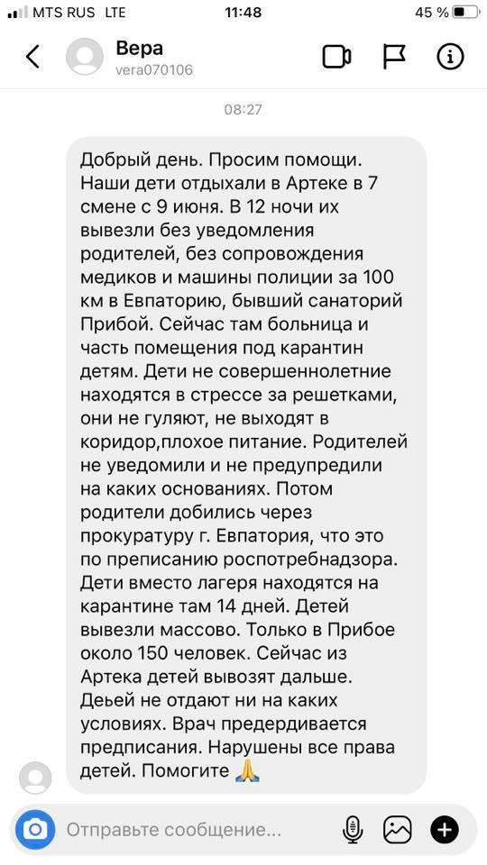 Новости Крымнаша. Вина за произошедшую в Крыму катастрофу лежит на оккупантах!