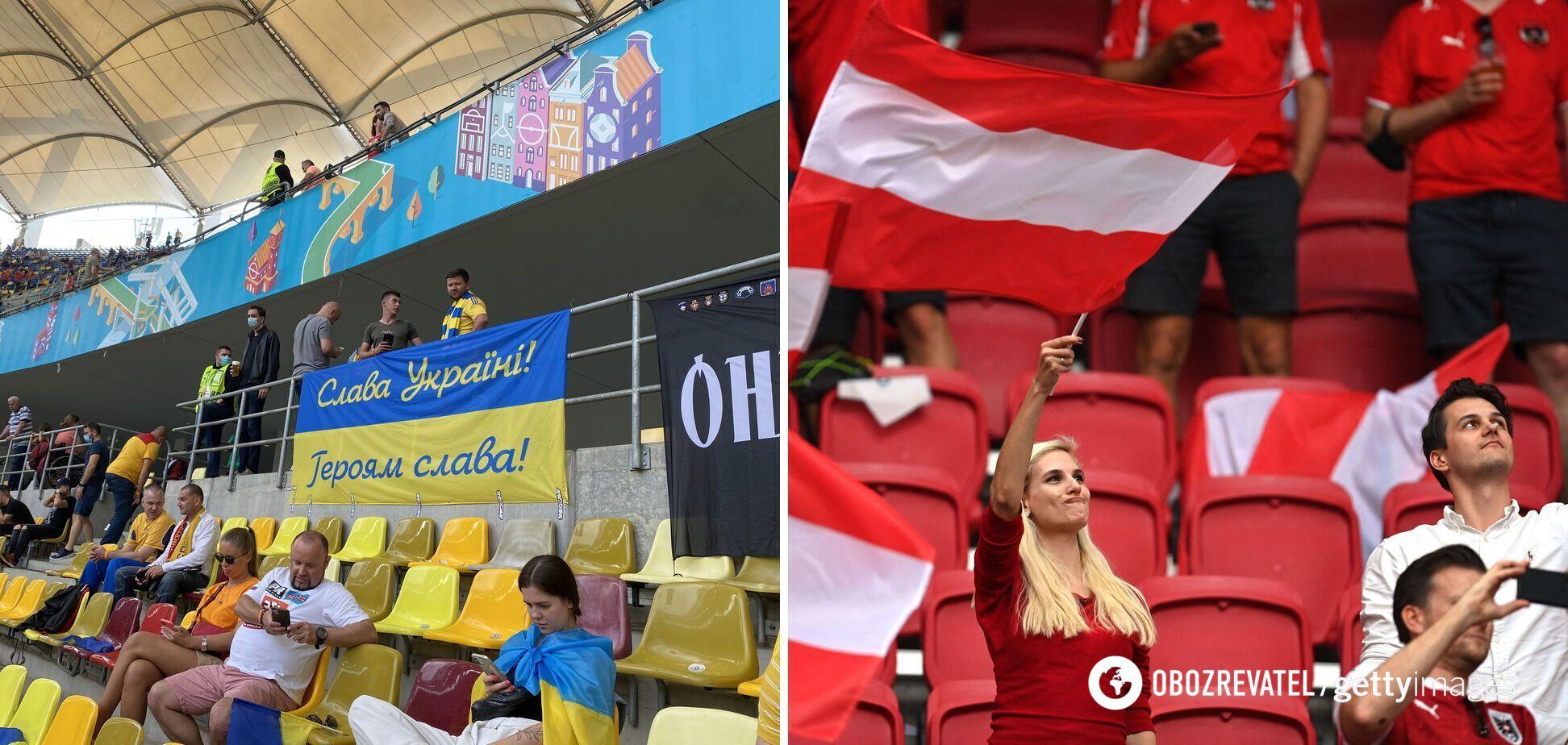 Україна Австрія