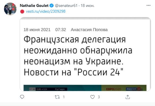 Пост Гуле с заголовком пропагандистов.