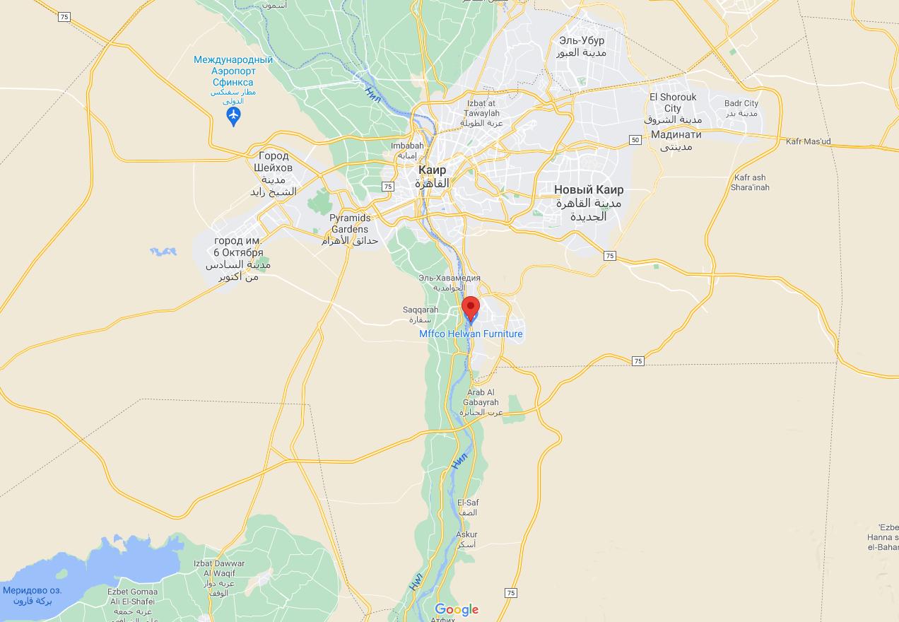 Аварія сталася в місті Хелуан.
