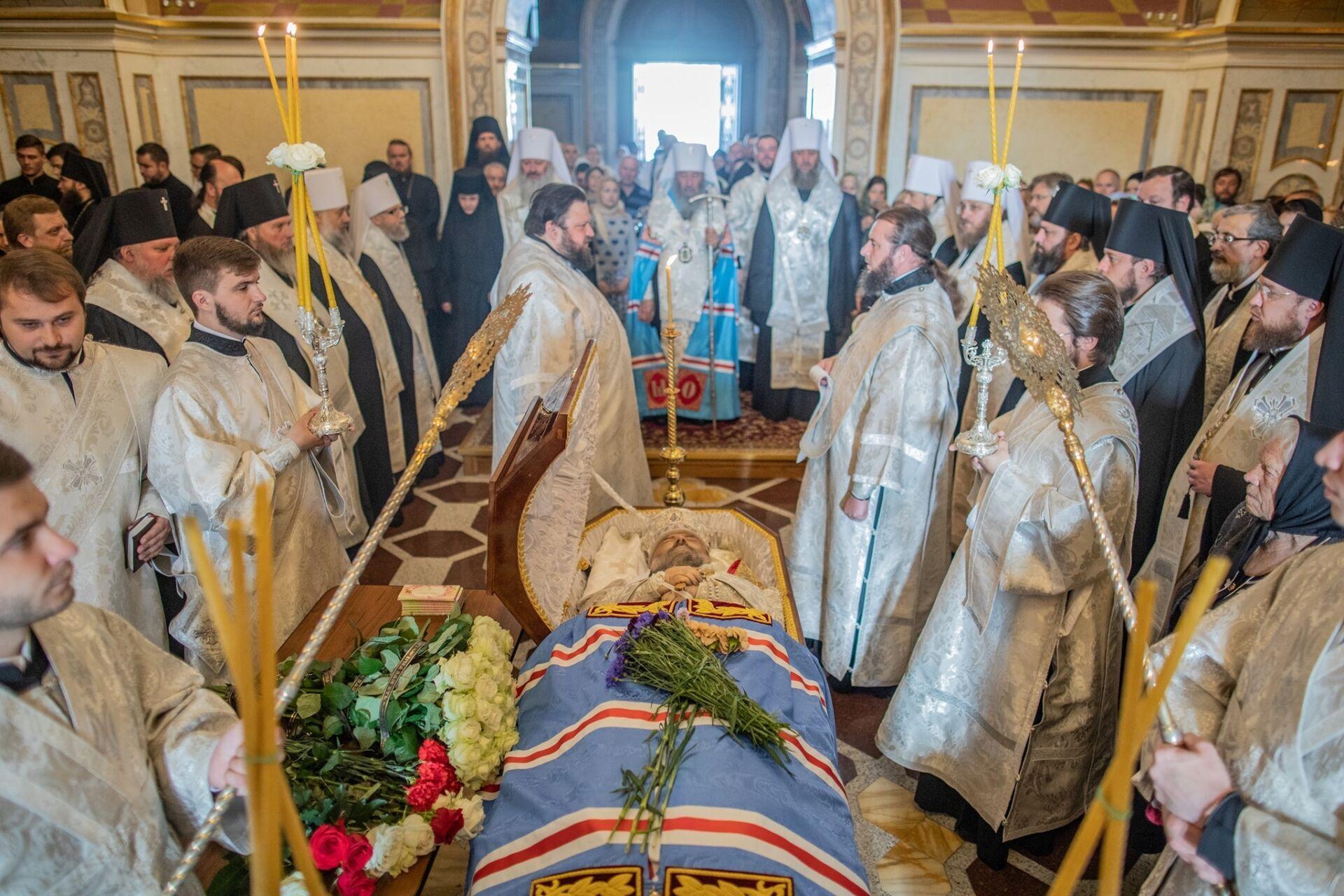 Похорон Митрофана.
