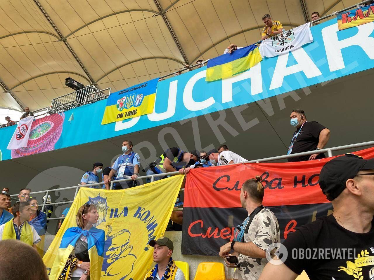 Фанаты сборной Украины.