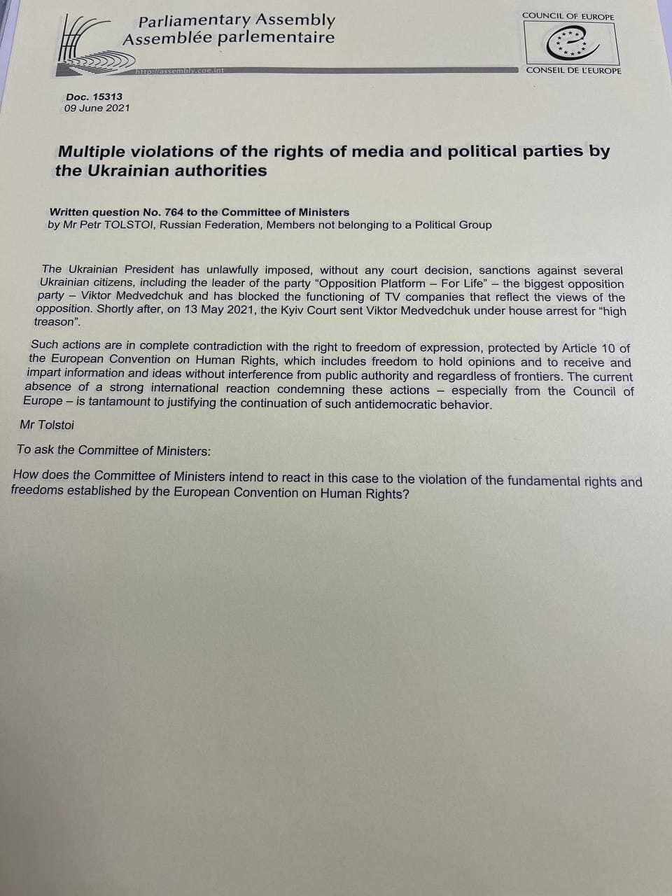 Лист глави російської делегації в ПАРЄ.