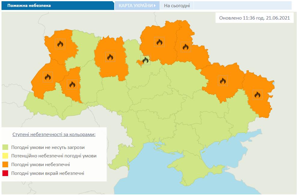 Чрезвычайный уровень пожарной опасности в Украине