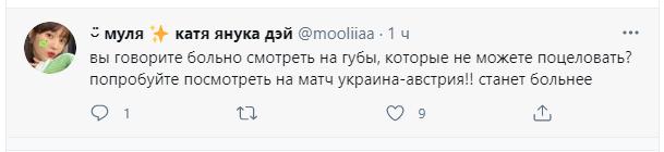 """""""Больно смотреть на поражение""""."""
