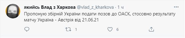 Украинским футболистам предложили подать в суд.