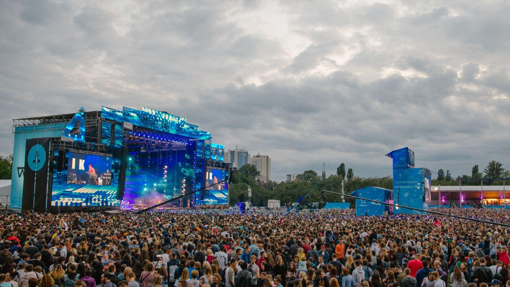 Фестиваль Atlas Weekend в 2019 году