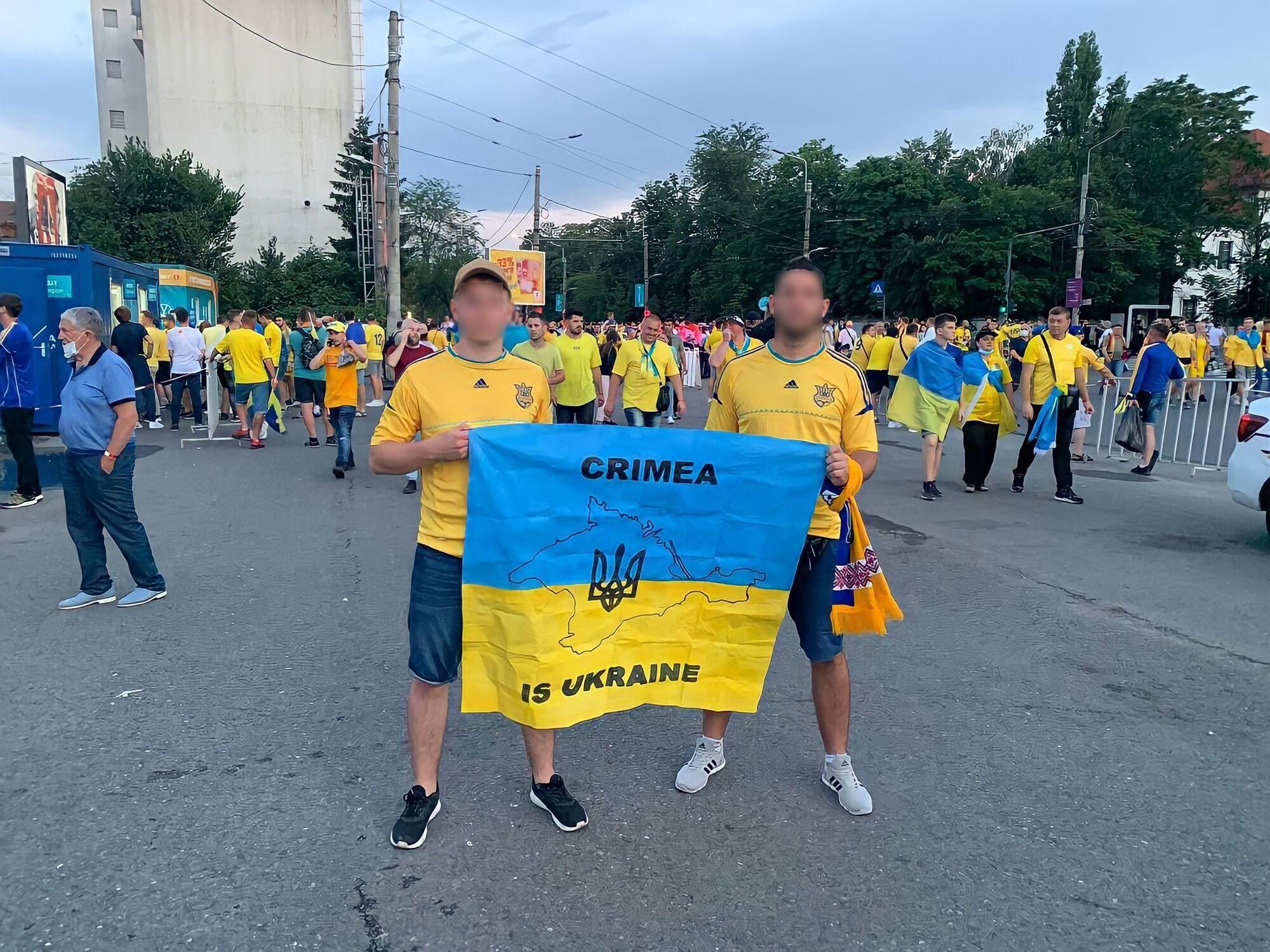 Флаг Украины с Крымом
