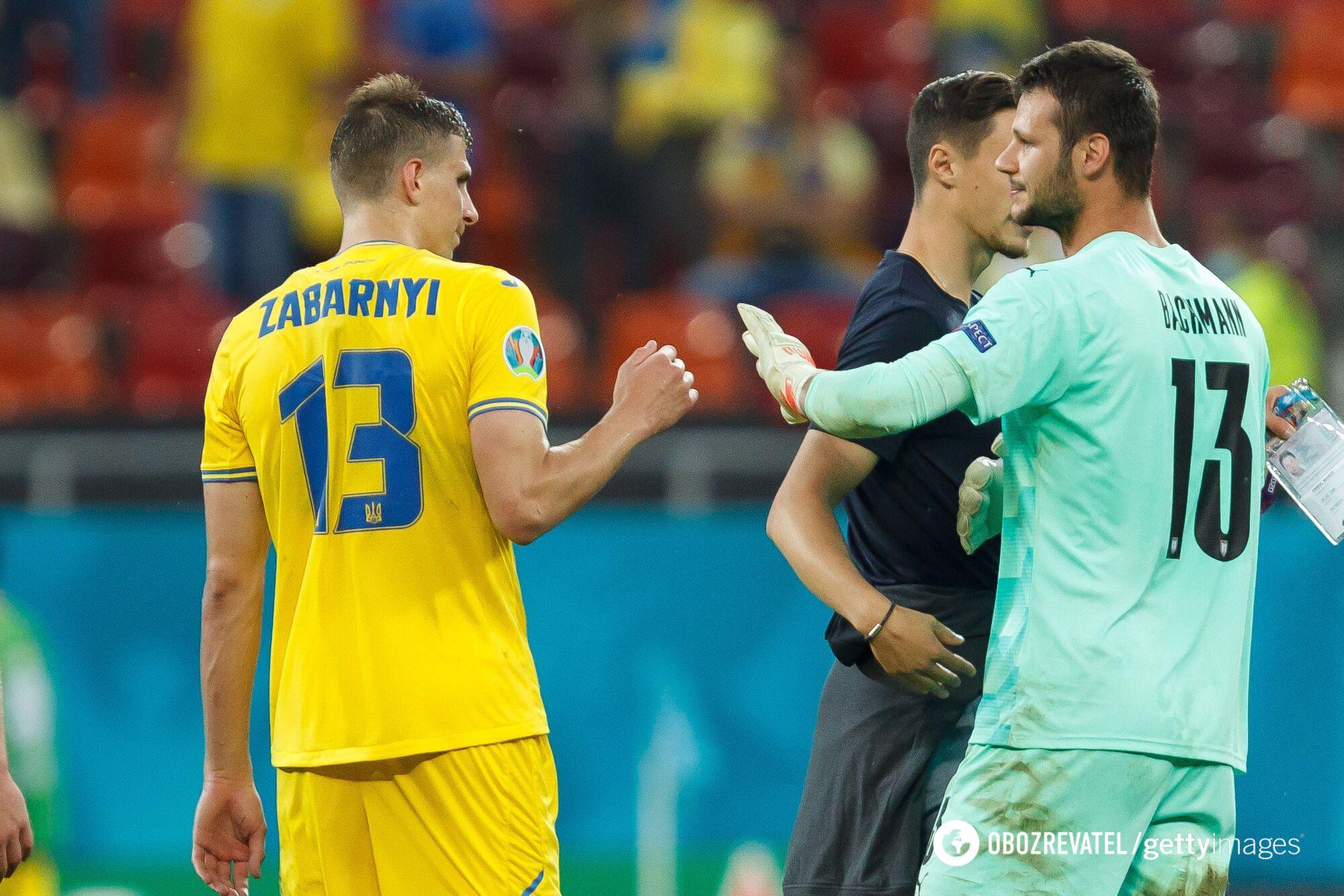 Украинец Забарный после матча с Австрией.