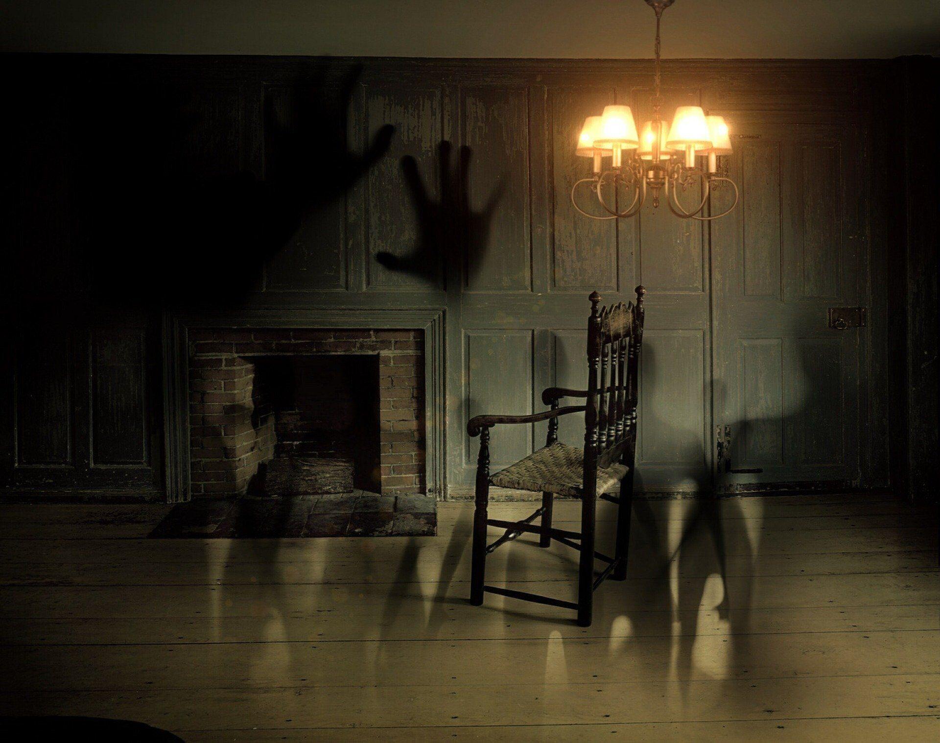 23 июня люди больше всего боялись встретить призрака – то есть, увидеть плохое знамение