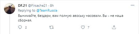 Вболівальники відмовилися приймати збірну Росії