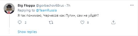 Черчесова порівняли з Путіним
