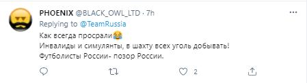 Футболістів збірної Росії назвали ганьбою країни