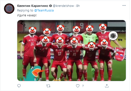 Футболістів збірної РФ порівняли з клоунами
