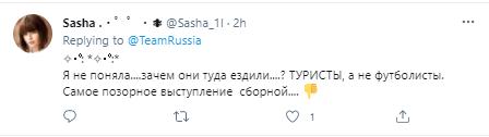Виступ збірної РФ на Євро-2020 назвали ганебним
