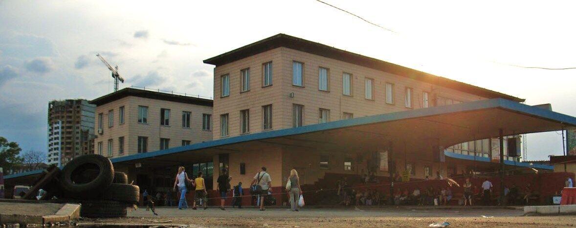Вокзал до реконструкції.