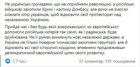 Турчинов наголосив, що саме російські військові захопили Крим і частину Донбасу