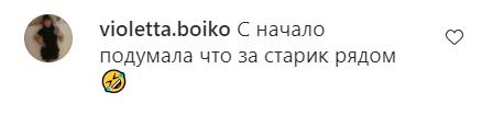 Поклонники раскритиковали Седокову и Тимму за новые фото