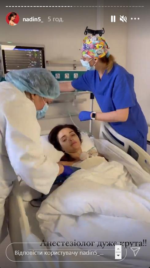 Надин Медведчук решилась на операцию
