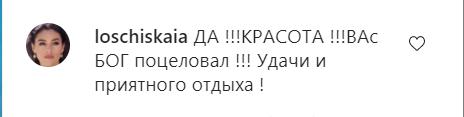 Поклонники пришли в восторг от новых фото Брухуновой