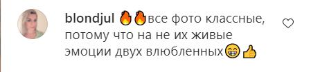 Пользователи сети оценили новую публикацию Седоковой