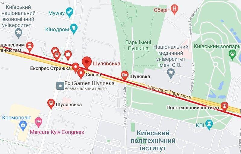 ДТП трапилася на проспекті Перемоги