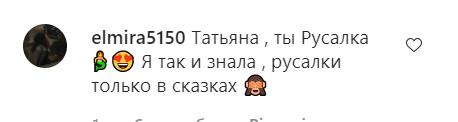 В сети прокомментировали пляжные фото Брухуновой