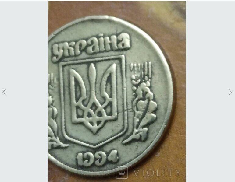 Фальшивая монета стоит дороже настоящей