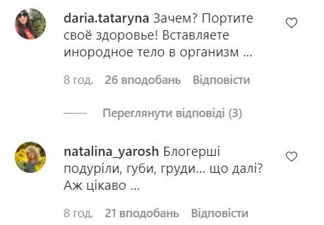Пользователи сети раскритиковали Медведчук после операции