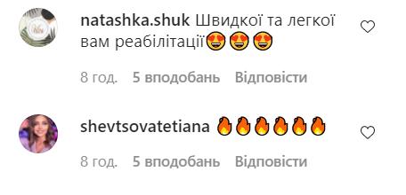 Другие подписчики поздравили Медведчук