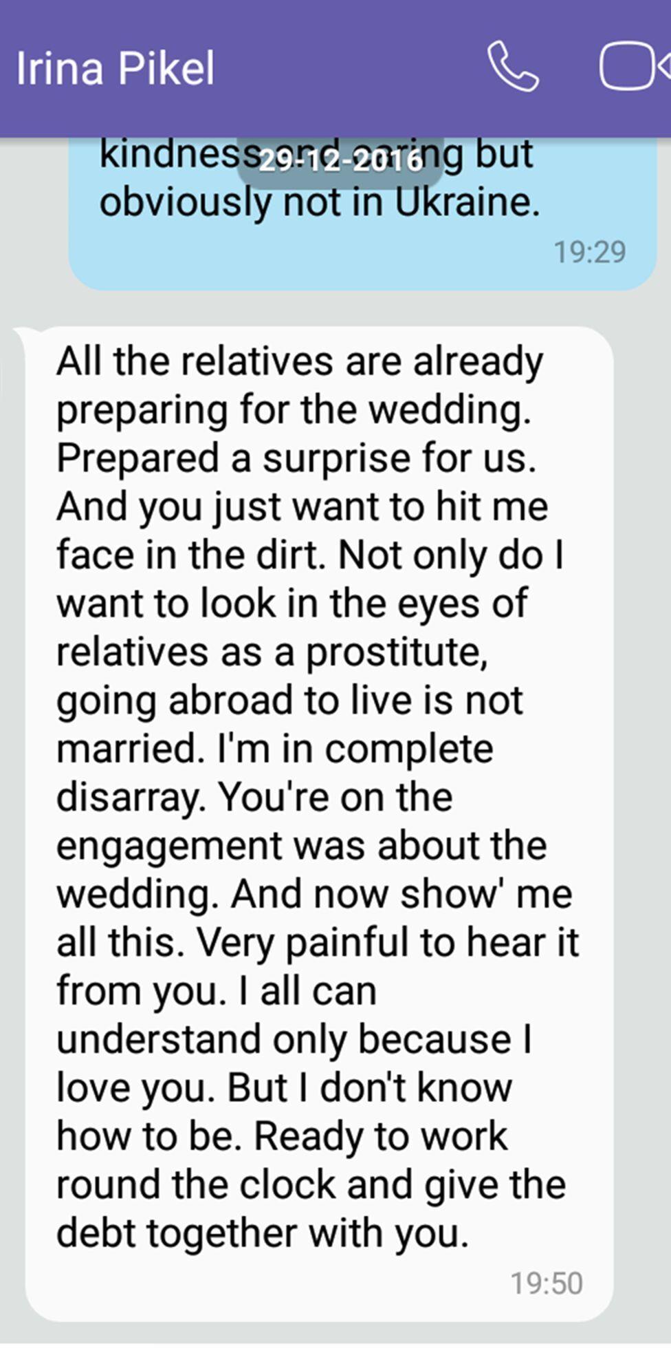 Ирина угрожала отменить их свадьбу, если он не сможет купить квартиру