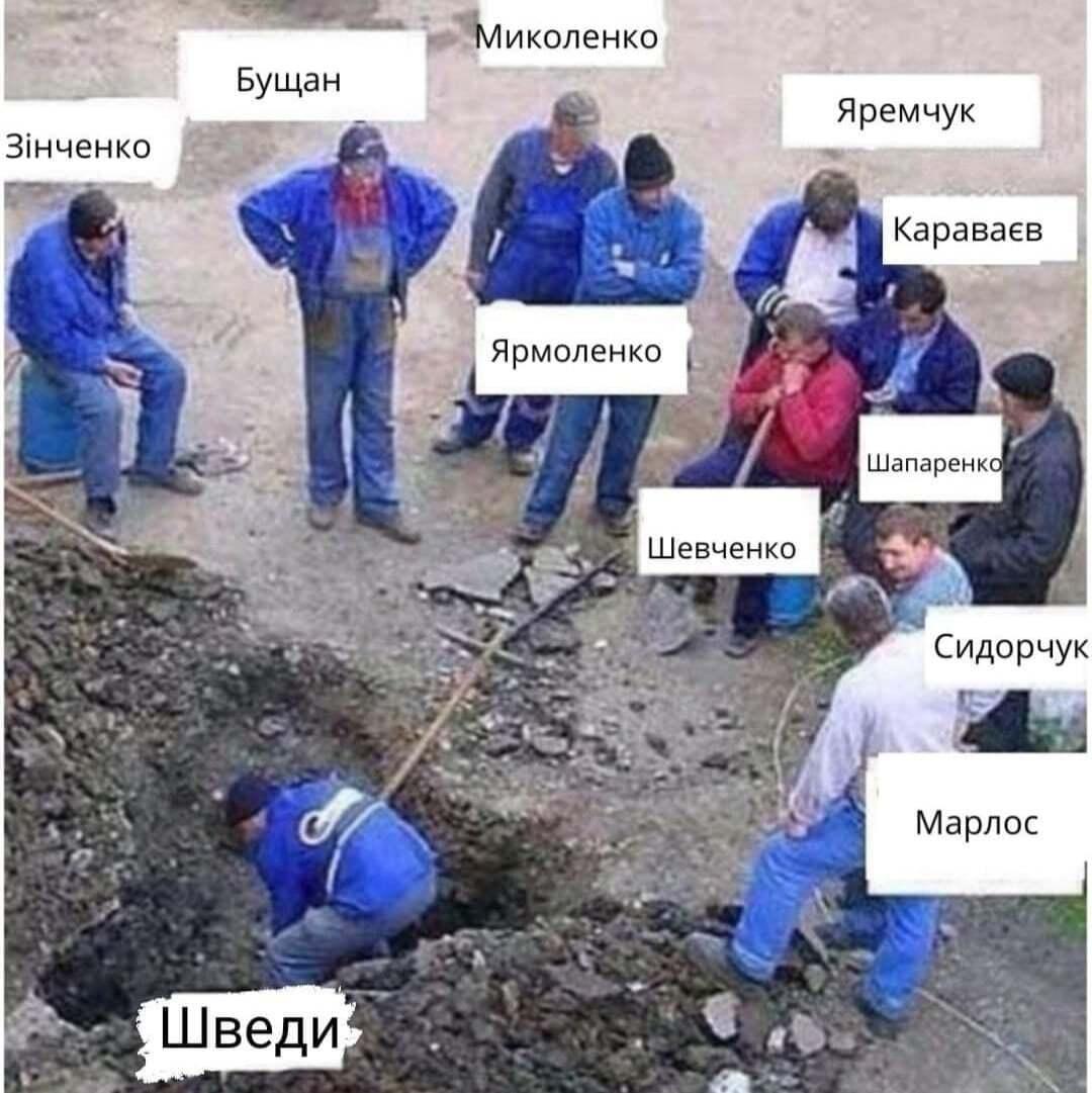 Збірна України на Євро-2020.