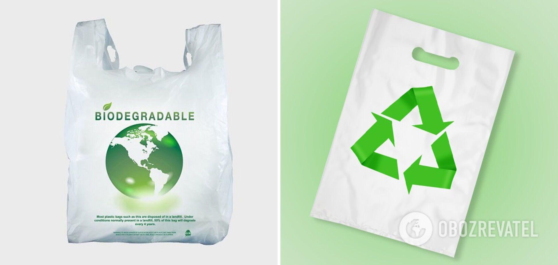 Біорозкладні пакети вже використовують у багатьох магазинах