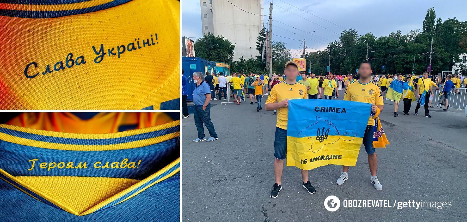 Українців змусили пройти на стадіон в Бухаресті без карти Криму