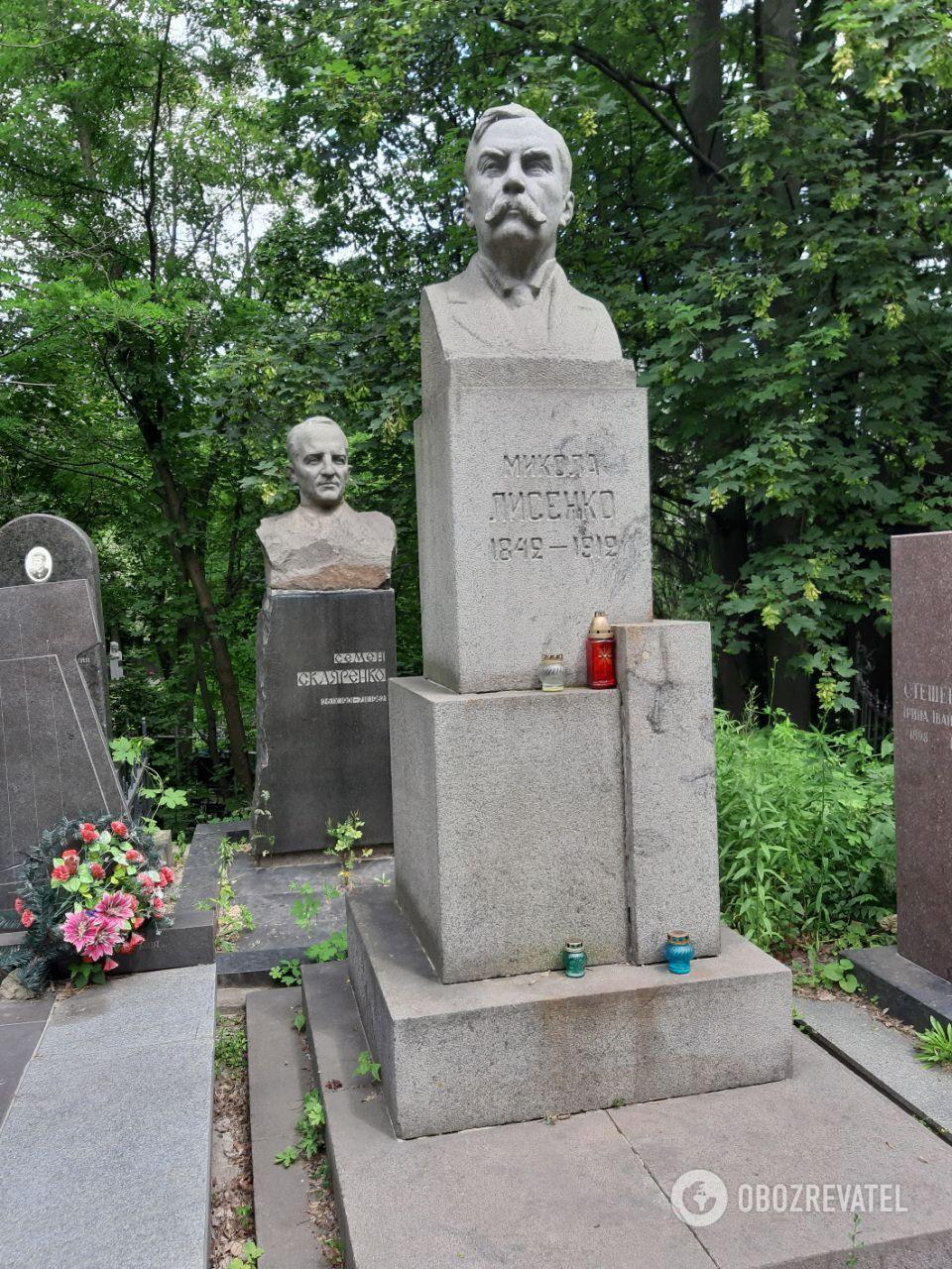 Могила Миколи Лисенка
